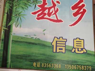 东南路   店面   年租2.6万/年