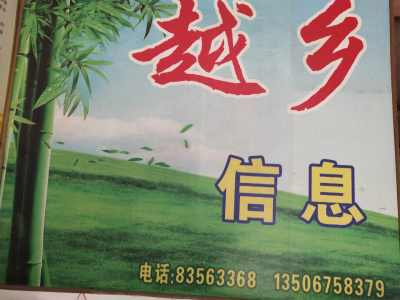 中大剡溪花苑      叠排3-5